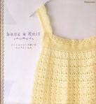 Превью Hamanaka 2010 Lace&Knit kr (441x480, 170Kb)