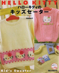 Превью Hello Kitty Kids Sweater-12 2000 sp-kr (380x466, 202Kb)