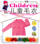 Превью Knitting Children-04 (452x500, 248Kb)