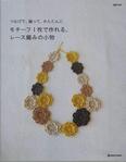 Превью Marble Books kr (388x500, 119Kb)