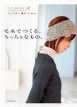 Превью Sachiyo Fukao 2006 kr (329x452, 91Kb)