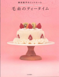 Превью Tokomo Fujita_Knit Room kr (384x500, 94Kb)