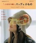 Превью Wakuwaku-8 (405x485, 189Kb)