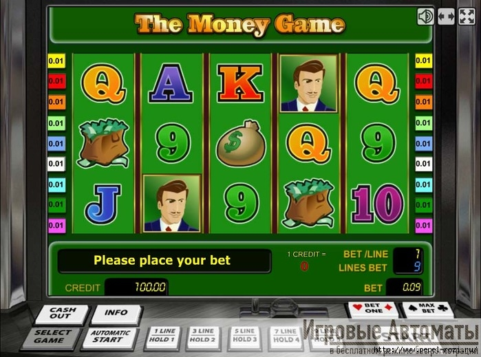 The Money Game от gaminatorslots/4403711_Screenshot_243 (700x519, 242Kb)
