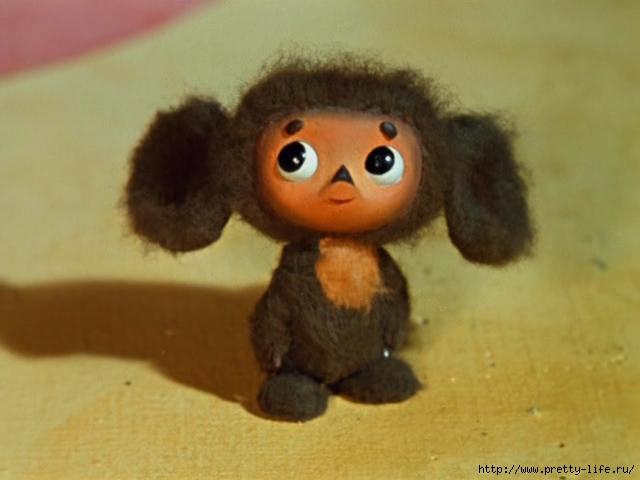 cheburashka.0-05-08 (640x480, 151Kb)