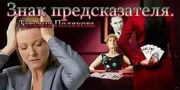 5165229_prityazhenie_film_skachat_1575_0 (370x185, 17Kb)