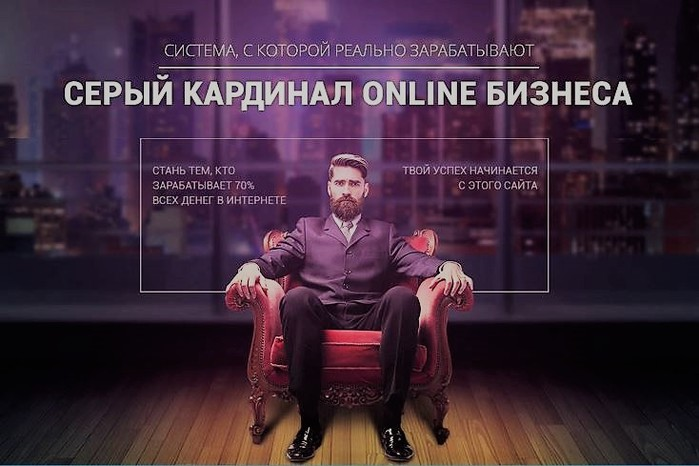 3924376_zarabotat_250_000 (700x466, 73Kb)