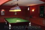 Превью large-1461083647-rublevo-uspenskoe 25 (12) (600x400, 187Kb)
