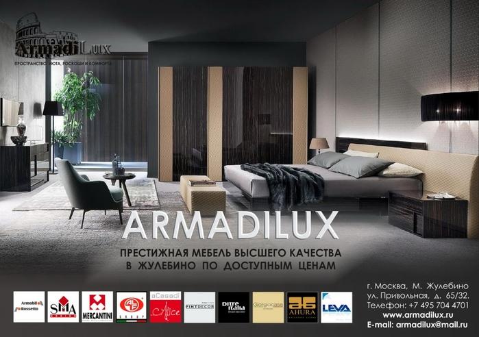 6000406_Mebel_Italii_02_www_armadilux_ru (700x492, 237Kb)