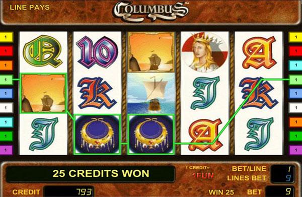 1. Columbus (600x391, 270Kb)