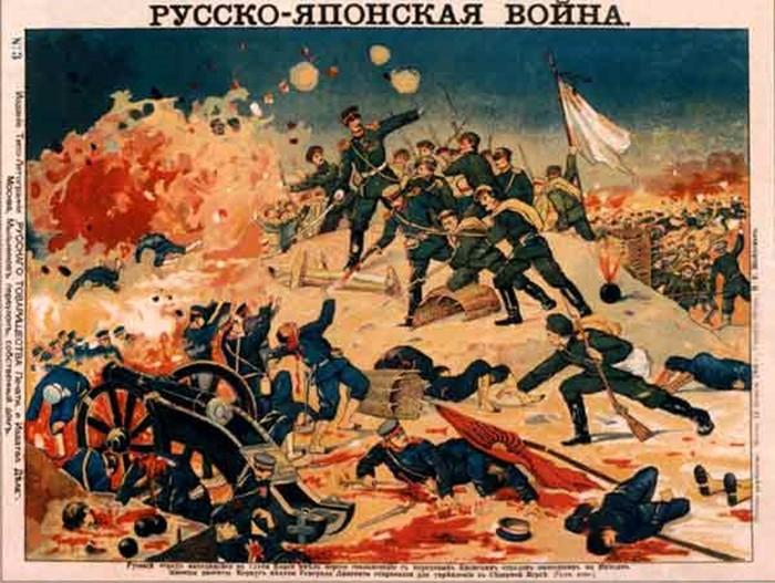 7 главных героев русско-японской войны
