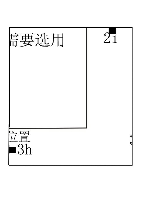 РІ2 (494x700, 31Kb)