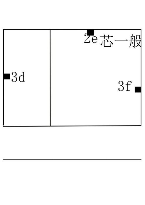 РІ14 (494x700, 28Kb)