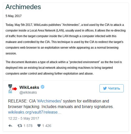 WikiLeaks рассекретил механизм кибератак ЦРУ на офисные компьютеры