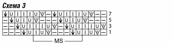 4 (700x187, 47Kb)