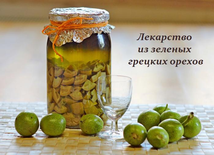 2749438_Lekarstvo_iz_zelenih_greckih_orehov (700x507, 474Kb)