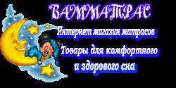 4208855_logovammatras2 (250x125, 39Kb)
