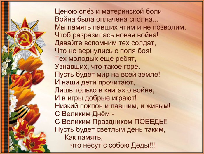 http://img1.liveinternet.ru/images/attach/d/1/135/294/135294393_5735db53df895.jpg