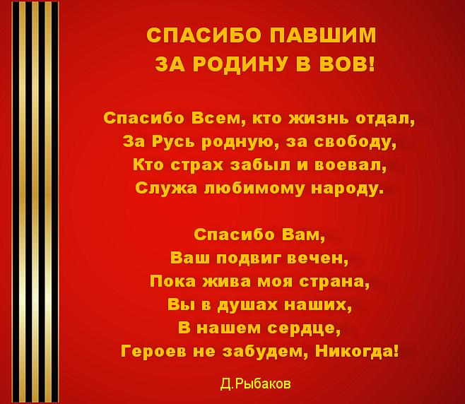 5377073_D_Ribakov (658x572, 186Kb)