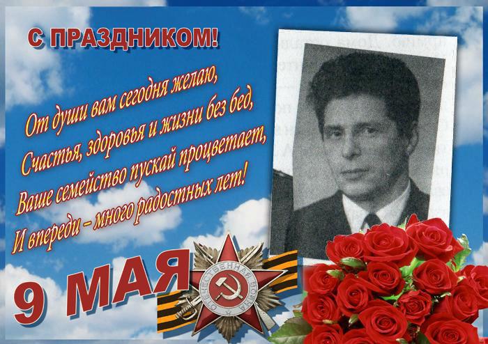 6034576_Nikolai_Pavlovich (700x494, 107Kb)