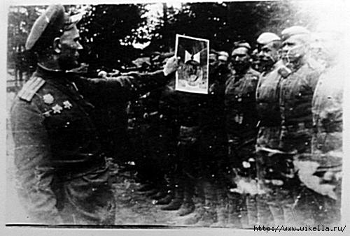 1945-Огонек (500x338, 122Kb)