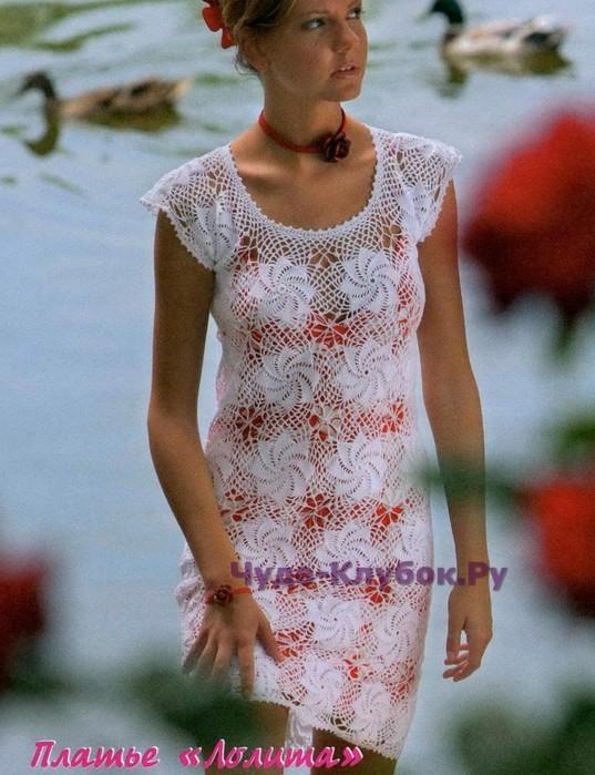 Ажурное платье Лолита 505 (537x700, 111Kb)