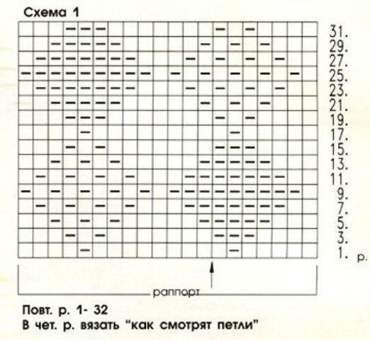 9а (522x480, 54Kb)
