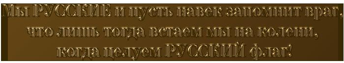0_e8faa_b3e72874_orig (700x128, 90Kb)