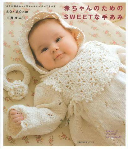 детские модели вязания крючком и спицами/3071837_Baby_Knit_Sweet_5080_spkr (412x480, 45Kb)