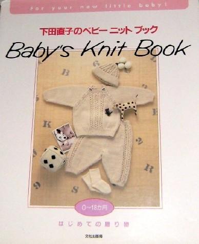 журнал по вязанию/3071837_Babys_Knit_Book_1995_spkr (388x475, 44Kb)