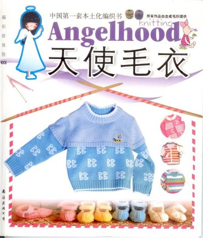 скачать журнал по вязанию/3071837_Knitting_Angelhood03 (403x472, 56Kb)
