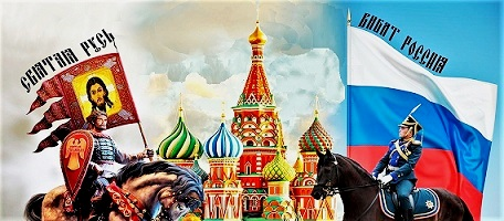 Svyataya-Rus-----Vivat-Rossiya-2 (2) (456x210, 61Kb)