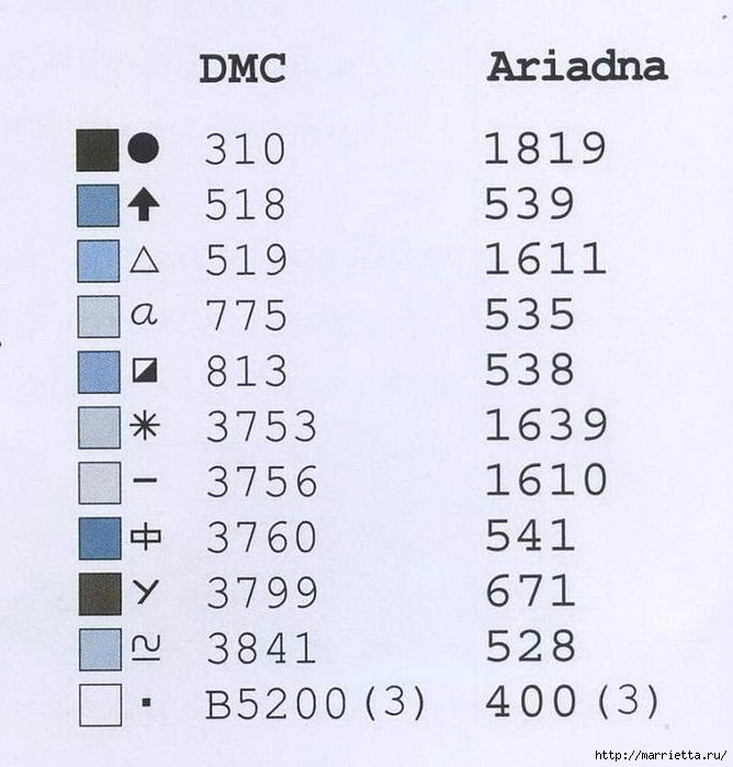 Два лебедя - схема вышивки крестом (2) (668x700, 250Kb)