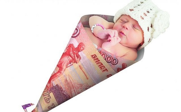 людей, которые малодетные семьи облагаются налогом человека