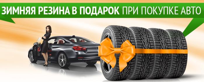 """alt=""""Автосалон Поволжье Моторс""""/2835299_Avtosalon_Povolje_Motors1 (700x280, 269Kb)"""