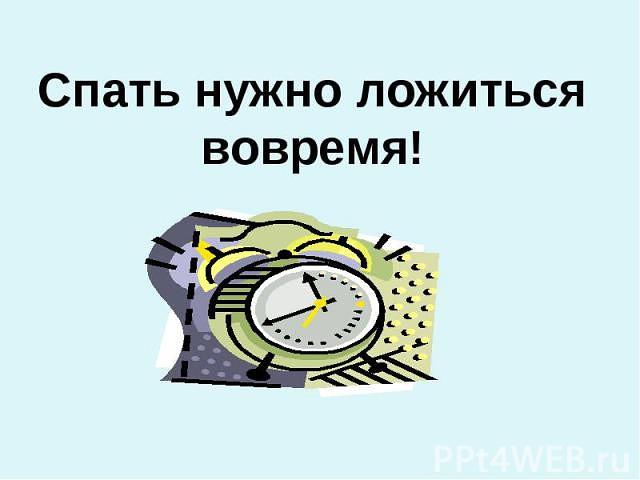 1494416793_1 (640x480, 37Kb)