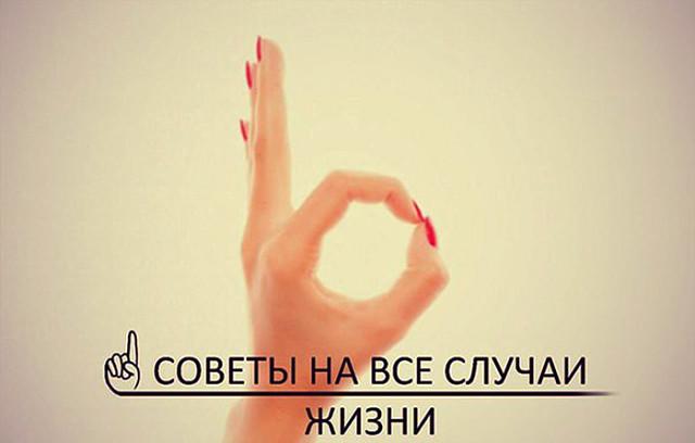 1494417605_1 (640x408, 42Kb)