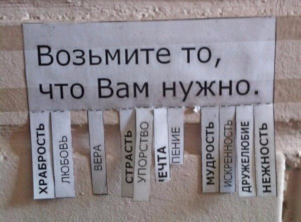 1428334253_citaty-o-zhizni7 (600x444, 190Kb)