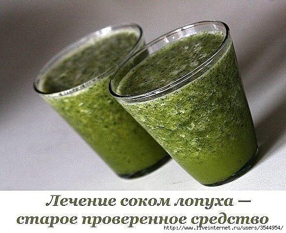 5283370_lechenie_lopyhom (589x480, 62Kb)