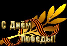 135316226_49 (264x181, 59Kb)