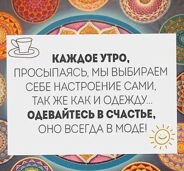 4596068_schastie (604x562, 81Kb)