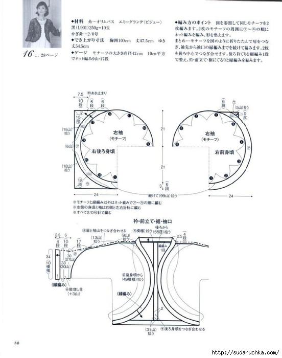 схема вязания крючком/3071837_183 (552x700, 152Kb)