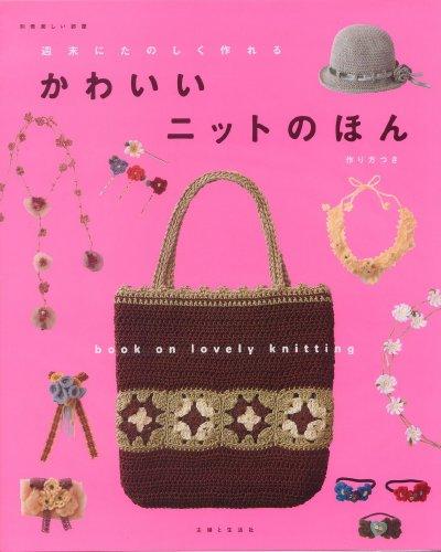 Сумочки крючком/3071837_Book_on_Lovelly_Knitting_2006_spkr (400x500, 43Kb)