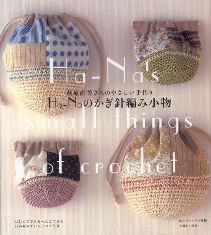 схемы вязания крючком/3071837_HaNa_Crochet2006_kr (435x485, 42Kb)