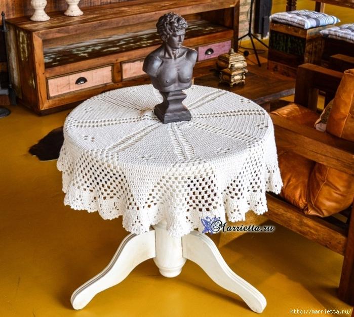 Скатерть для круглого стола. Схема вязания крючком (2) (700x627, 357Kb)