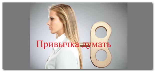 4003916_20170512_125856 (621x291, 29Kb)