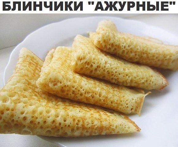 5448815_blini (581x480, 48Kb)