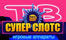2835299_logo (220x133, 44Kb)