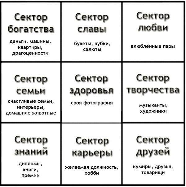 106058796_large_4278666_3ccZq3PvKYk (600x604, 61Kb)