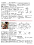 Превью VerenMV022017_top-journals.com_31 (530x700, 265Kb)